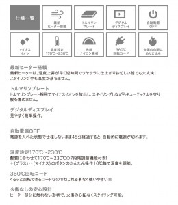 MG_LP_02
